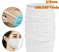 DHL Ship 109 Yards Length DIY Braided Elastic Band Knit Band Sewing 1/8 1/6 1 / 4in