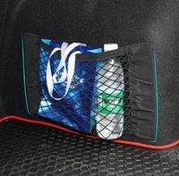 Багажнике автомобиля получать магазин содержание мешок сетевую кейс для хранения для Mazda СХ-5, СХ-3, СХ-4 М2 М3 М6 для Мицубиси Лансер Galantlada