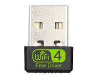 بطاقة ميني USB سائق واي فاي محول RTL8188 الحرة 150Mbps لمحول للحصول على جهاز USB إيثرنت واي فاي دونغل 2.4G شبكة انتينا واي فاي استقبال