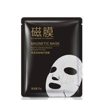 BIOAQUA Nemlendirici Manyetik Yüz Maskesi Soyma Temizleme Nemlendirici Yağ Kontrolü Gözenekleri Mıknatıslı Yüz Cilt Bakımı için