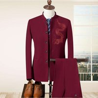 3 Pieces Chinese Style Mandarin Collar Men' s Suits Male...