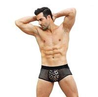 الملاكمين الملابس الداخلية مصمم G سلسلة الجوف خارج الشاش سليم سراويل الذكور الرباط موضة سراويل الرجال مثير ليوبارد