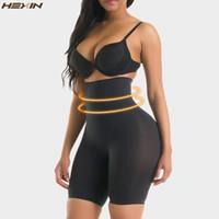Hexin 원활한 하이 허리 배가 통제 소년 팬티 셰이프 슬리밍 Butty Booty Lifter 바디 셰이퍼 팬티 여성 속옷 T200529