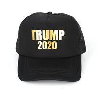 Trump 2020 hat Gold Printed Summer Baseball Cap Snapback Hat Cap Mesh Baseball Caps Spring Summer Sports Visor Cap Trucker Hat LJJK1722