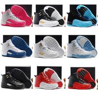 أحذية الأطفال 12 كرة السلة للأطفال أحذية رياضية رياضية لصبي أحذية الفتيات حجم الشحن المجاني: 28-35