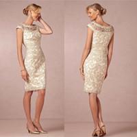 مخصص الشمبانيا غمد الأم من ثوب العروس 2020 حزب الرباط قصير الأم الرسمية بثوب بالاضافة الى حجم اللباس المسابقة