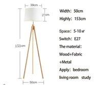 미국 스타일 플로어 램프 천은 객실 침대 옆 바닥 생활을 위해 현대 나무 브래킷 바닥 램프 전등 갓은 북유럽 사무실 조명