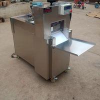 vente chaude rouleau machine commerciale agneau double coupe à commande numérique à faible coût machine à rouleau de boeuf double coupe CNC 220 V 110 V