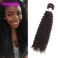 Бразильская человеческих волос Kinky завитые One Bundle Необработанные Virgin наращенных волос Камбоджа 95-100g / шт кудрявый Curly 8-28inch Natural Color
