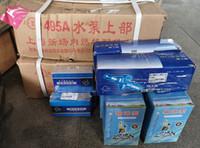 شنغهاي 495a محرك الديزل مضخة تبريد مضخة حاقن فوهة نقل النفط محرك أجزاء