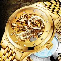في Geekthink الرجال ووتش التنين تصميم الذهب الفولاذ المقاوم للصدأ حزام من الجلد ساعة اليد الميكانيكية ووتش Relogio ذكر لل