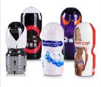 남성 자위도 컵 현실적인 섹시한 자위 컵 음모 질 구강 딥 인후 인공 섹스 토이 제품