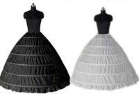 Формальгерованная юбка с формальгию скольжения свадебные подборщики Petsiskirt для свадьбы регулируются для взрослых