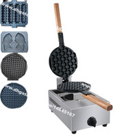 Envío gratis 5 en 1 GLP Gas huevo pescado belga Lolly Waffle Maker Machine Baker Iron