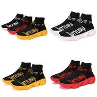 2020 نمط 7 بارد لينة أحمر أصفر الذهب الأبيض الأسود Shop01 Warrs الجلود الكلاسيكية عالية الجودة أحذية رياضية سوبر ستار رجل رجل الرياضة عارضة الأحذية