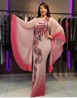 Etnik Giyim Afrika Elbiseler Kadınlar Için Dashiki Baskı Giysi Bazin Riche Seksi Ince Fırfır Kol Uzun Afrika Maxi Elbise Kadın