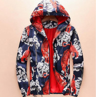 New Spring Autumn Fashion Slim Fit Young Men Hooded Jacket Tiger Print Thin Jackets Casual Windbreaker Top Quality