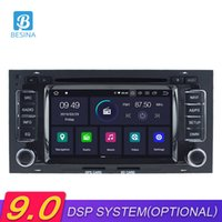 Updated !Android 8 1 T8 Octa Core 2G RAM 32G ROM Car DVD Player GPS