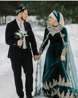 Muslime Equipment Brautkleider mit Wickel Langarm Juwel Sweep Zug Samt Applikationen Kapelle Garten Brautkleider Vestidos de Novia Plus Größe