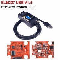 ELM327 USB V1.5 модифицированный сканер для Frd Forsc-ан-ELMco nfig CH340 / FT232 + 25K80 чип HS-CAN / MS-CAN считыватель кода