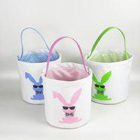 3D impresos cestas de dinosaurios de Pascua cubo de las lentejuelas Lucky Egg cestas de almacenamiento de juguetes de conejo Pascua niños y regalos bolsa de pascua para los niños LXL1262-3