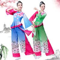 Костюм Янко Действующая Униформа Китайский Костюм Народных Танцев Женский Классический Танец Сценическое Шоу Одежда Национальная Танцевальная Одежда