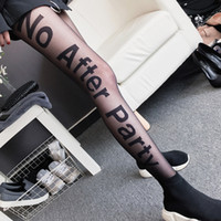 Tattoo Strumpfhose Damen No After Party Strumpfhose Schwarze Buchstaben Seidenstrümpfe Schwarze Mädchen Feinstrumpfhose Tanzstrumpf Lady