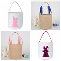 عيد الفصح دلو 3D الترتر أرنب ذيل الطفل مطبوعة لاكي البيض سلة الأرنب مطبوعة كاندي حقائب لعبة اطفال التخزين أكياس هدية العيد WY443-4Q