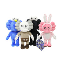 18cm Kids Soft Toy Sesame Street Kaws BFF Plush Doll Best Gi...