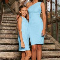 عائلة الرباط اللباس الأم ومطابقة البيانات عائلة الأم فساتين ابنة الملابس أمي وابنة اللباس أطفال الرئيسي تتسابق الطفل