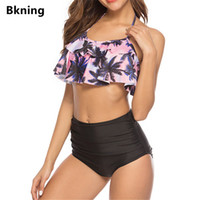 e797b38f64 New Arrival Coconut Tree Bikini. New Arrival. Ruffle Swimsuit Women High  Waist ...