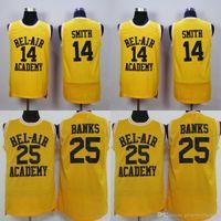 14 스미스 저 유저 신선한 프린스 25 칼튼 은행 저지 농구 벨 에어 아카데미 영화 레트로 농구 노란색 검은 녹색 셔츠