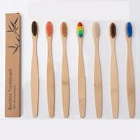 Bambu Diş Fırçası Yumuşak Kıl Diş Fırçası taşınabilir Seyahat kolu Diş Fırçaları Oral Hijyen Beyazlatma banyo aksesuarları ücretsi ...