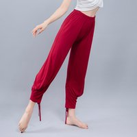 Leggins sport women fitness yoga pants modern dance practice...