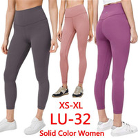 US Stock LU- 32 Solid Color Women yoga pants High Waist Sport...