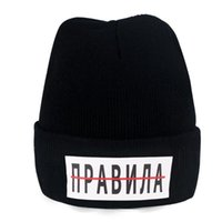 Russia Inscription Break the Rules Men' s Beanie Knitted...