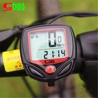 Ordenador de bicicleta caliente con pantalla LCD digital impermeable bicicleta cuentakilómetros velocímetro ciclismo cronómetro SD-548B accesorios para montar herramienta SD548B
