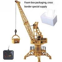 XM com fio rc torre guindaste cabeça mastro modelo brinquedo, 1:24 caminhão de engenharia de simulação alta, 360 ° rotação, com luzes, para presente de festa de aniversário de criança de Natal