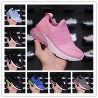 2018 New Designer 270 Kids Running Shoes 270 Children Boy an...