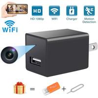 1080P HD USB-Stecker-Kamera Z99 Ladegerät drahtlose WiFi-P2P-IP-Kamera AC / DC-Adapter-Buchse wifi Überwachungskamera mit Bewegungserkennung