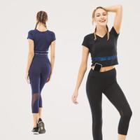 Открытый Фитнес Подавать Спорт Свободное время Speed Dry T Shirt Mesh Контраст цвета Split Joint Yoga Подавать костюм Женщина