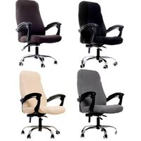 S / M / L أحجام مكتب تمتد دنة كرسي يغطي مضاد للقذرة مقعد الكمبيوتر غطاء كرسي القابل للإزالة الأغلفة لكراسي مقعد المكتب