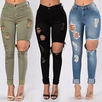 Women Denim Skinny Trousers High Waist Jeans Destroyed Knee ...