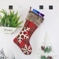 Рождественская вечеринка чулок висячие носки плед снежинка елка орнамент декора носки подарок конфеты сумка новый год опора рождественские носки LJJA3009