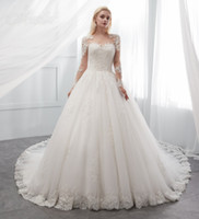 Princess Wedding Dresses Long Sleeve Lace Applique Court Tra...