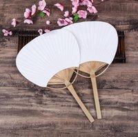 Вентилятор большой бумаги с бамбуковой ручкой двухсторонние пустые вентиляторы DIY белые круглые ручные вентиляторы SN3136