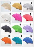Sándalo abanicos abanicos de mano de bricolaje favor de la boda nupcial ducha regalos coloridos 50pcs / lot envío libre a granel