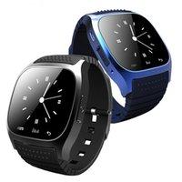 M26 똑똑한 시계 방수 블루투스 LED Alitmeter 음악 플레이어 보수 스마트 손목 시계를 위한 안드로이드 아이폰 팔찌 PK DZ09U8