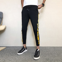 Summer Men Pants Fashion 2019 Slim Fit Casual Pants Men Stre...