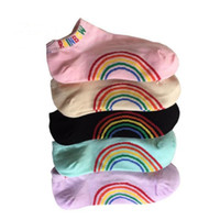 Summer new cotton mesh rainbow women socks shallow mouth inv...